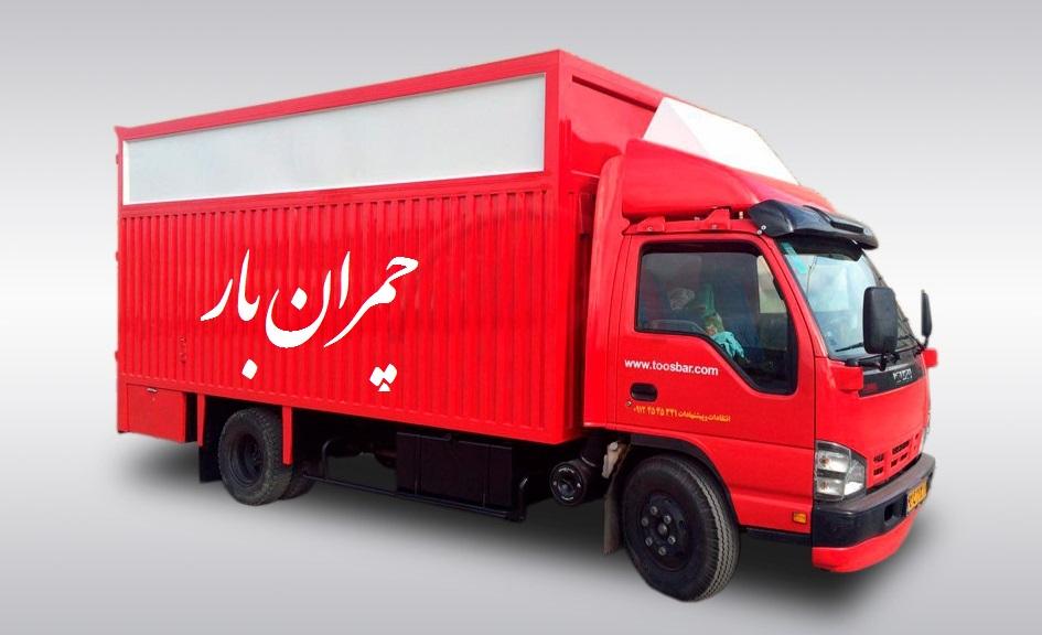 اتوبار در تهران